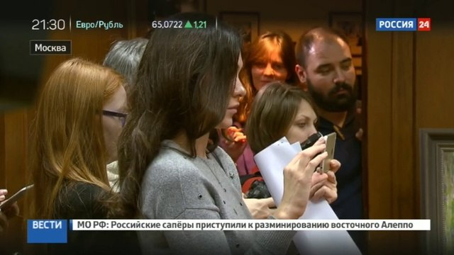 Новости на «Россия 24» • Михаил Горбачев представил новые картины Музея русского импрессионизма