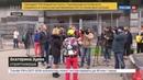 Новости на Россия 24 • Московские стриптизерши вышли на тропу войны