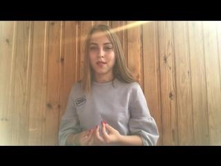 Топ-отзыв Татьяны Сувориной