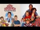 Большой ремонт (04 сезон 24 серия) / Home Improvement (1991)