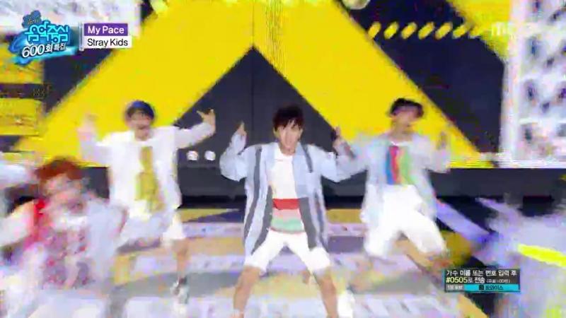 Show! Music Core 180811 Episode 600