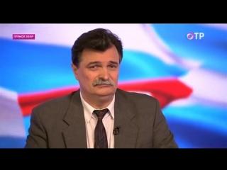 Болдырев Ю.Ю. - доверенное лицо Грудинина П.Н., на дебатах 14.03.2018 на канале ОТР