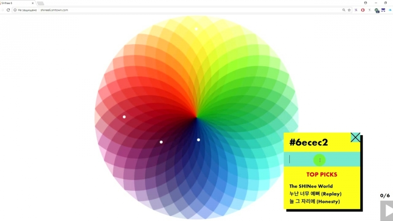 SHINee 6 Color Chip Tutorial