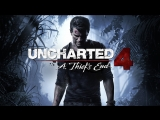 Может просто поиграем? | Uncharted 4