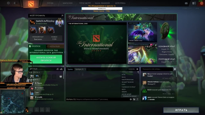 Gamers Road company- boost acc 1k ====> 5k. 1.5k now. DOTA 2