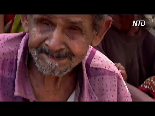 В йеменской деревне повальная слепота из-за генетических изменений