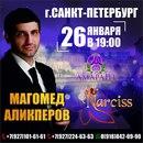 Art-Narsis Moscow-City фото #26