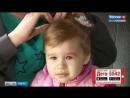 Есения Трач 2 года капиллярная мальформация опухоль сосудов лица требуется лечение