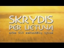 Полет над Литвой или 510 секунд тишины Skrydis per Lietuva arba 510 sekundziu tylos 2000 Арунас Мателис Аудрюс Стонис