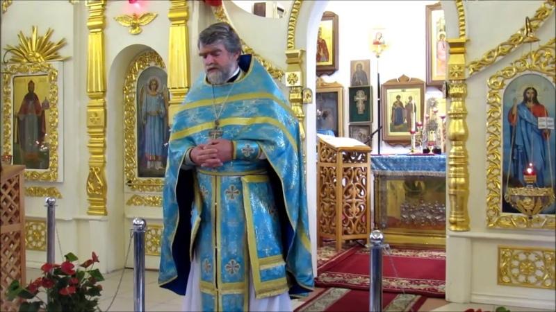 Проповедь протоиерея Романа Гуцу в Неделю 14-ю по Пятидесятнице (О званных на брачный пир)