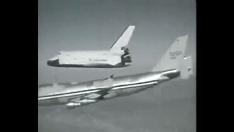 Отделение шаттла Энтерпрайз от Боинга-747