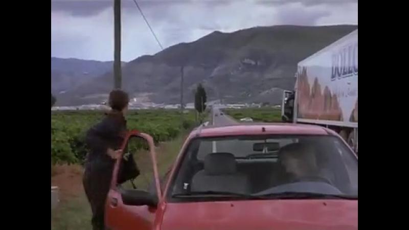 Cel[os [1999]