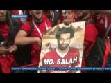 Сборные Египта иУругвая сыграют вматче группы АЧемпионата мира пофутболу FIFA 2018 вРоссии