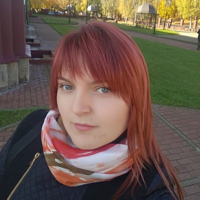 Наталья Городецкая