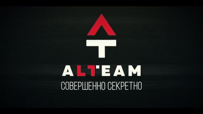 Alteam _ Часть 3_ как можно присоединиться к нам _ Switips WWPC