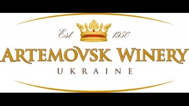Артемовский завод шампанских вин
