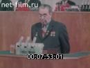 ВРУЧЕНИЕ ЗОЛОТОЙ МЕДАЛИ МИРА Л И БРЕЖНЕВУ 1975