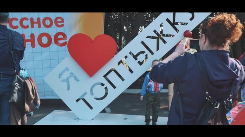 Фестиваль первоклассников с Топтыжкой