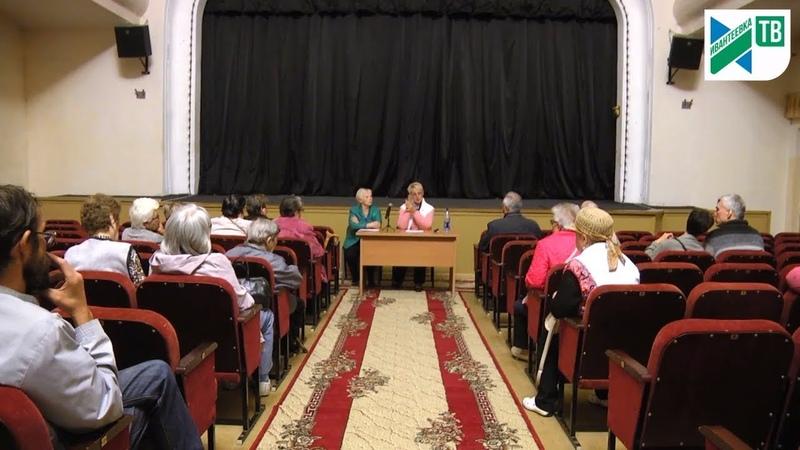 Собрание Ивантеевского общества инвалидов