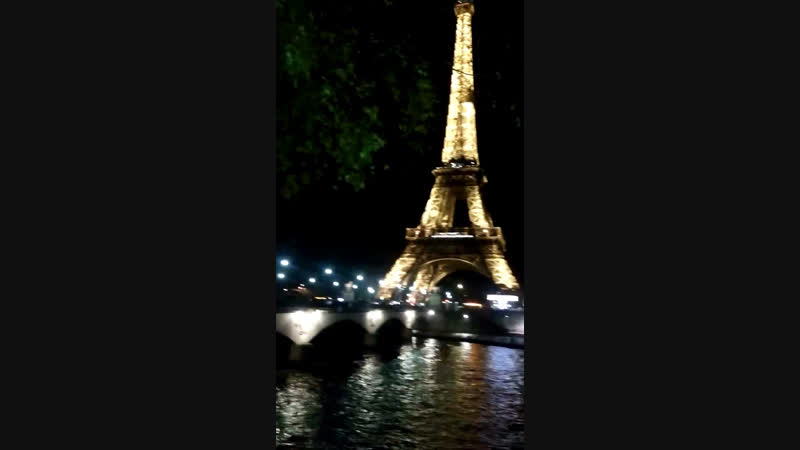 Париж 19.11.2017