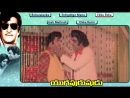 Yugapurushudu 1978 Telugu Movie Full Video Songs Jukebox NTR , Jayaprada