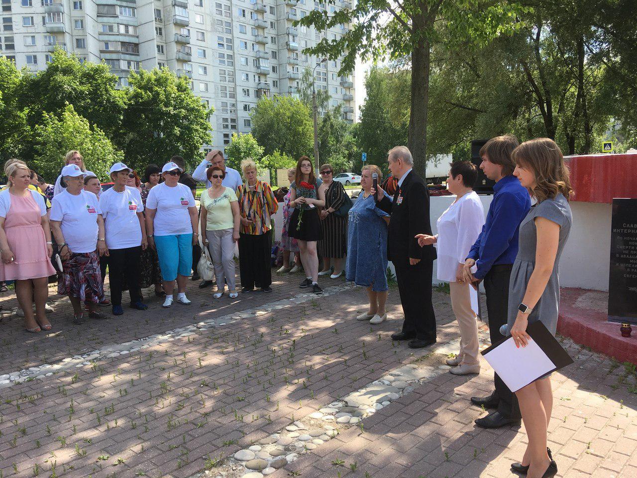 В Бибиреве прошел торжественный митинг, посвященный Дню памяти и скорби