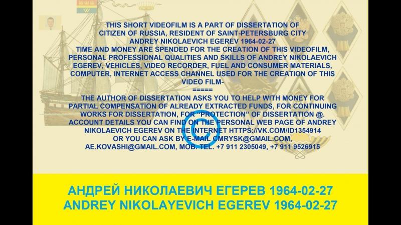 2018-08-26-18-08-24 пр. Динамо КО театр наб. Б. Невки УЖАС