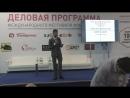 Как все успеть? Презентация Николая Маринчева на Международной выставке франшиз 2015