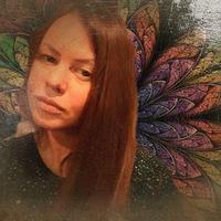 Элина Бовами