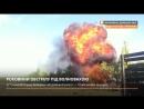Блокпост десятка четверті роковини обстрілу під Волновахою