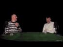 Разведопрос от Гоблина 23.11.17 Клим Жуков и Александр Скробач о происхождении Украины ч.2