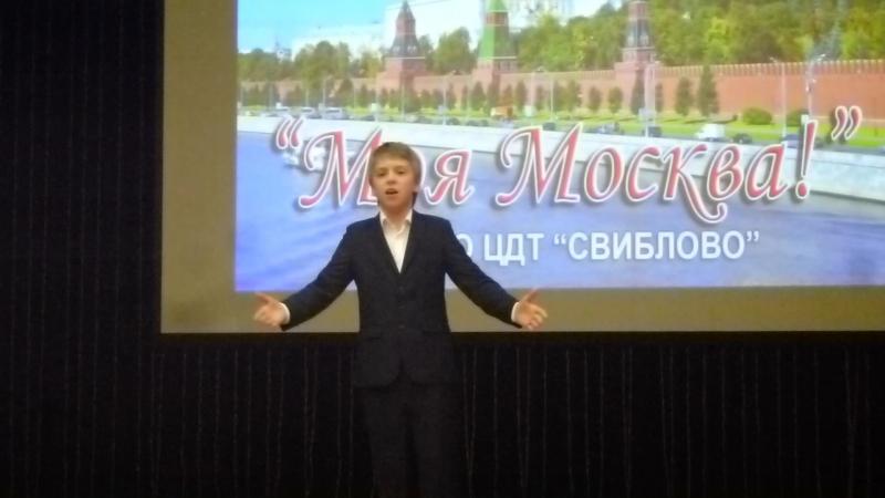 Россия Москва Красная площадь автор Л Максимчук