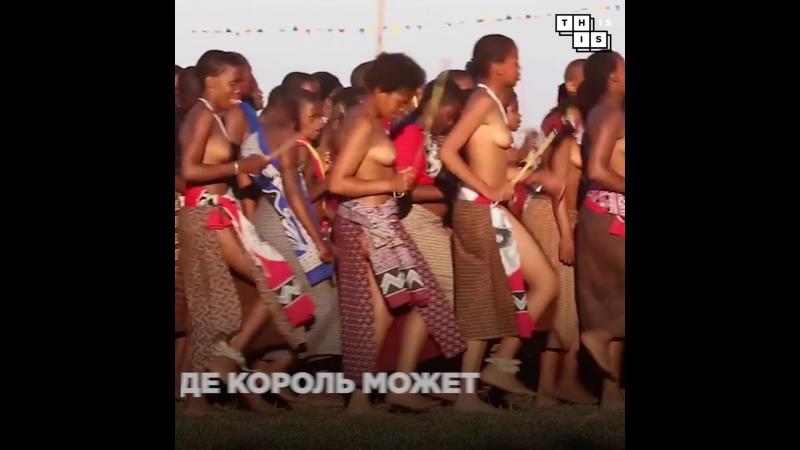 Король Свазиленда переименовал страну в эСватини