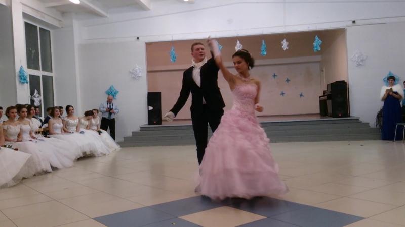 Танец Королевы и Короля Бала