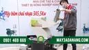 [Máy 3a đa năng] MÁY BĂM CHAI NHỰA 3A5,5KW    Máy nghiền nhựa phế liệu