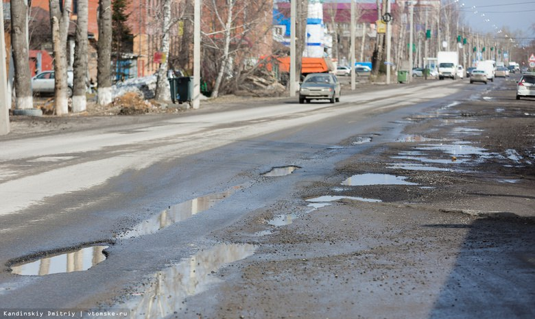 За 4 года на ремонт томских дорог направлено 1,5 млрд рублей