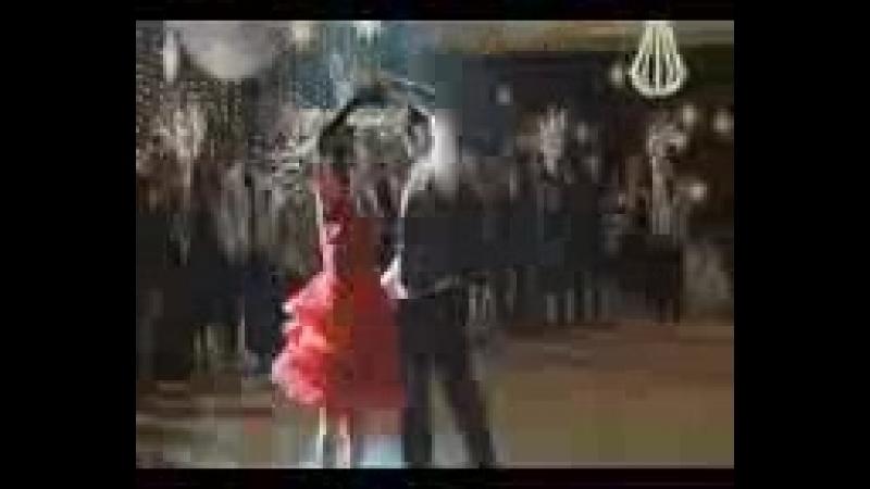 танец из фильма Ещё одна история о золушке