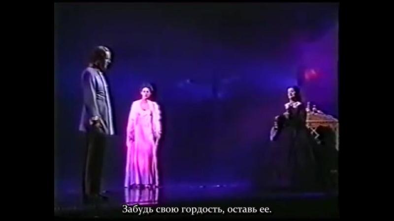 Elisabeth Das Musical мюзикл Элизабет Onze Keizerin Moet Stralen SCHEVENINGEN 1999 RUS SUB РУССКИЕ СУБТИТРЫ