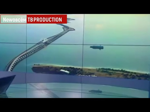 3 Военных корабля Украины нарушили границу России в Крыму и идут в Керчь