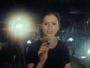 София Ротару и Машина Времени - Костер (OST Душа) (1981)
