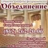 Зимний театр. Органный зал. Афиша Сочи