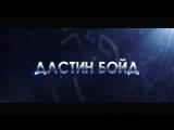 Лучший гол «Динамо» сезона 2017-2018. Часть 4.