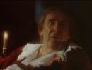 Визит к минотавру. (1987). 1-я серия