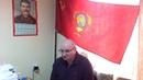 ТЮМЕНСКИЙ ОБЛИСПОЛКОМ: изменников Родины -СССР ждет трибунал.
