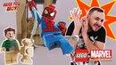 Папа Роб и СПАЙДЕРМЕН против Песочного Человека! Сборка LEGO MARVEL SUPERHEROES! Часть 2