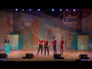 КВН Лига Кама -  фестиваль - 07.03.18 - Хорошие знакомые  -  Бим-БАМ-Бом