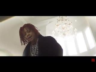 Trippie Redd x Diplo - Wish (Teaser) НШ