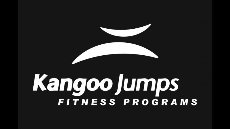 Ксения Бородина Kangoo Jumps Fitness Studio