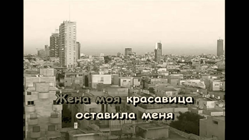Аты баты Трофим Сергей Трофимов Караоке онлайн петь Слова текст минус