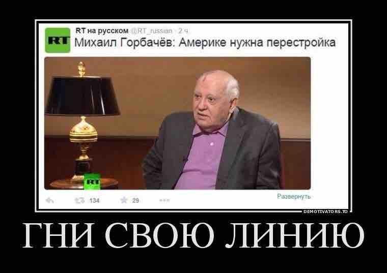 https://pp.userapi.com/c830208/v830208068/4402d/zOt-XirLGMA.jpg